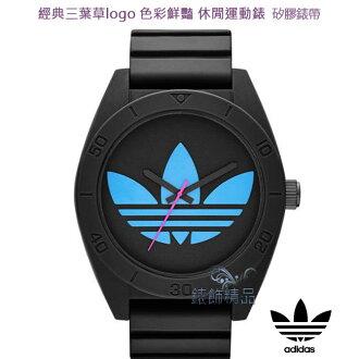 【表饰精品】adidas手表 爱迪达矽胶带 时尚休闲 经典三叶草logo 黑框