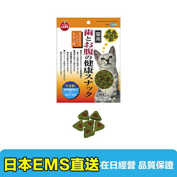 【海洋傳奇】日本MARUKAN 貓薄荷 三角餅乾 零食 80g 貓 貓咪
