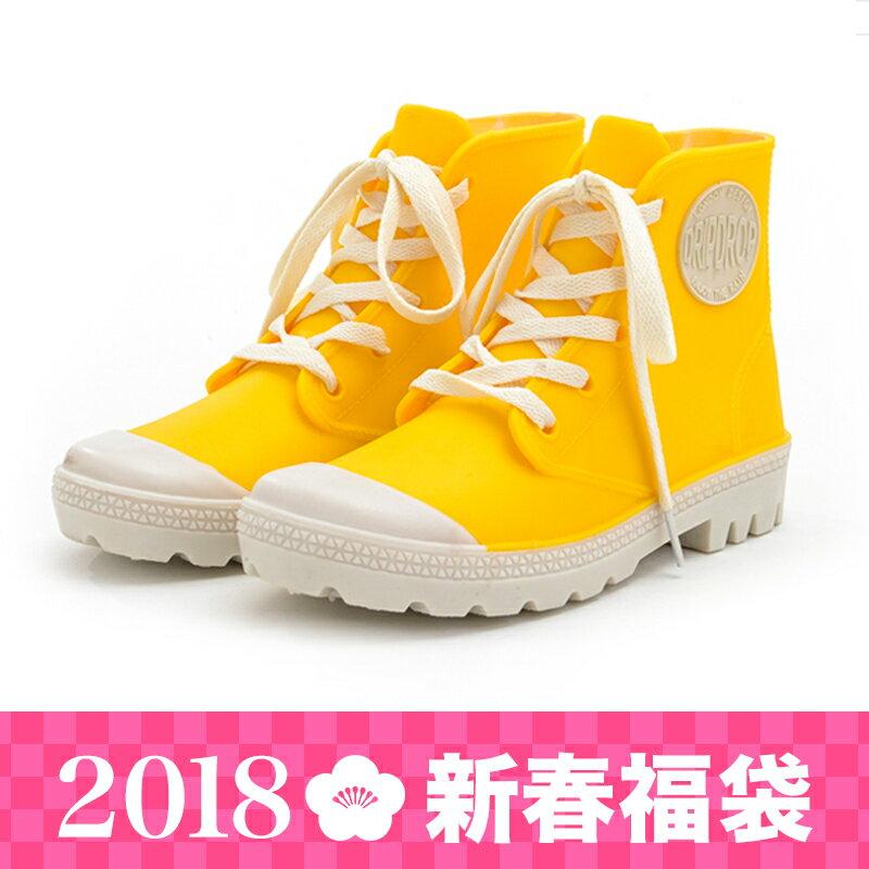★新春288福袋★AT日韓-帆布鞋樣式防水橡膠雨鞋黃色35碼【S601004】