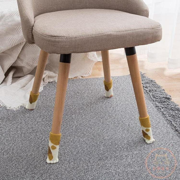 桌椅套 桌腿桌腳保護套雙層針織耐磨靜音椅子腳套凳子腳套實木地板保護墊