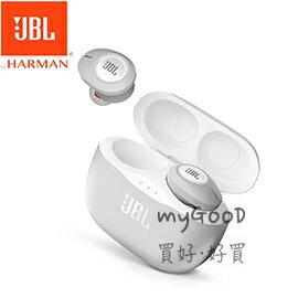 [純正低頻音效、免持立體聲通話] JBL TUNE 120TWS 真無線入耳式耳機(白色)