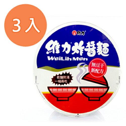 維力 炸醬麵 90g (3碗入)/組