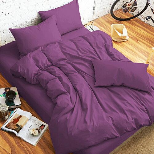 哇哇購:舒柔時尚精梳棉二件式枕套床包組單人淺紫哇哇購
