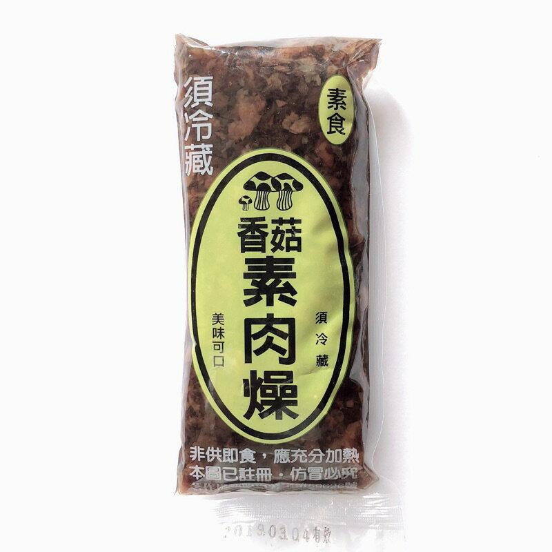 【素食王國】全味聖 香菇素肉燥 180g