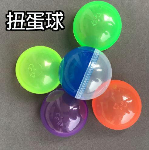 【省錢博士】 娃娃機 / 扭蛋球 / 扭蛋殼 / 扭蛋機 / 約95mm