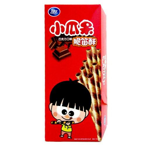 可口 小瓜呆 脆笛酥-巧克力口味 105g