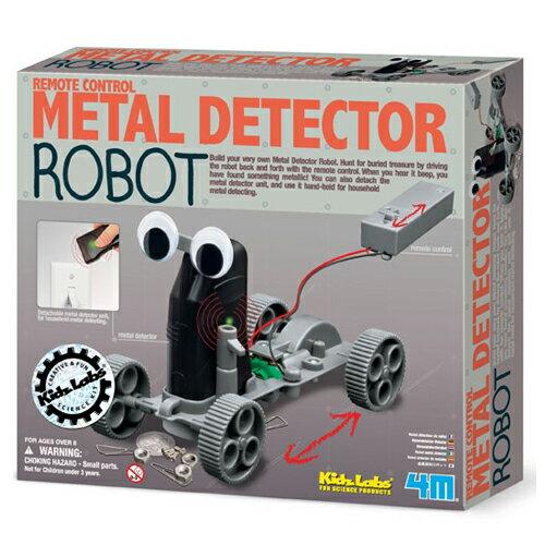 《 4M 科學探索 》金屬探測機器人 Metal Detector Robot