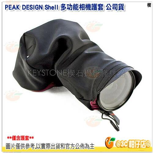 PEAK DESIGN Shell 多 相機護套 L M S 貨 DSLR 防潑 防塵 防