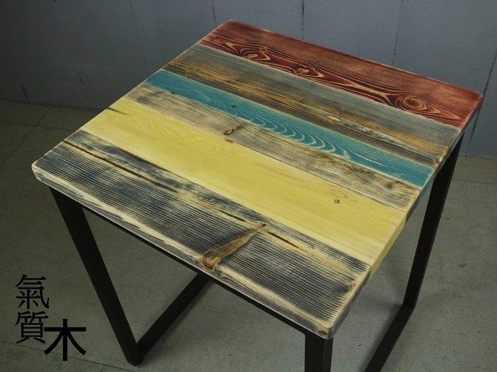 [氣質木 手感家具]居家開店餐桌/工業風餐桌/鐵件餐桌/LOFT風餐桌/復古仿舊風/原木餐桌/客製化量身訂做