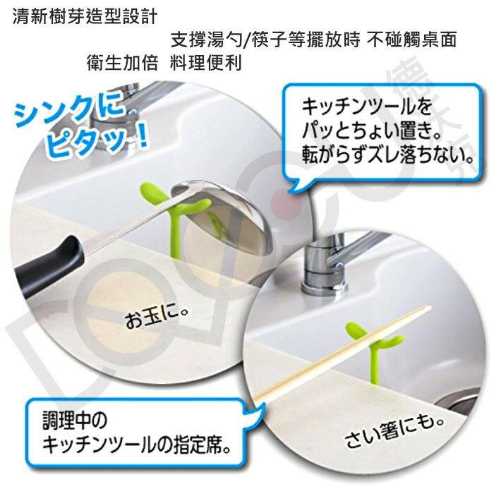 日本製 樹芽吸盤廚架 吸盤架 撐筷架 湯匙架 4954267155002