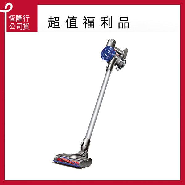 【dyson】V6SV03無線手持式吸塵器(銀藍款)限量福利品