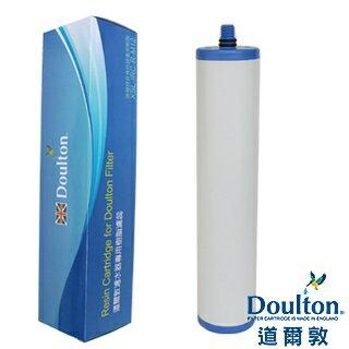 英國 DOULTON 道爾敦 美國陶氏DOW樹脂濾芯 XSL-IRC-Q-R M12 (M12系列專用)