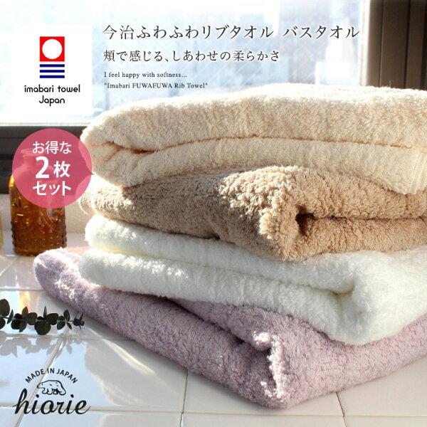 日本必買免運代購-日本製日本桃雪hiarie日織惠今治織上100%純棉浴巾細柔長棉60×120cmFWRs401X。共7色