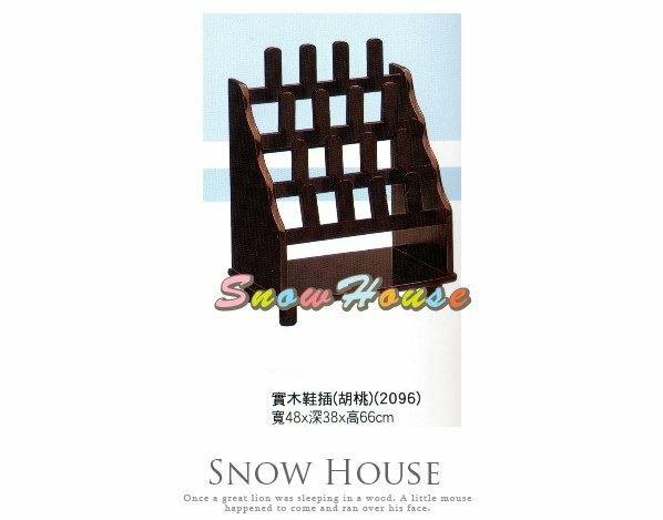 ╭☆雪之屋居家生活館☆╯AA578-03/P654-04 實木鞋插( 胡桃 ) 鞋架 / 鞋櫃 / 拖鞋架