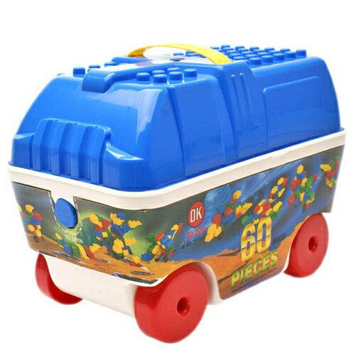 《 OK-369 》車子收納箱益智大顆粒積木組 60 pcs