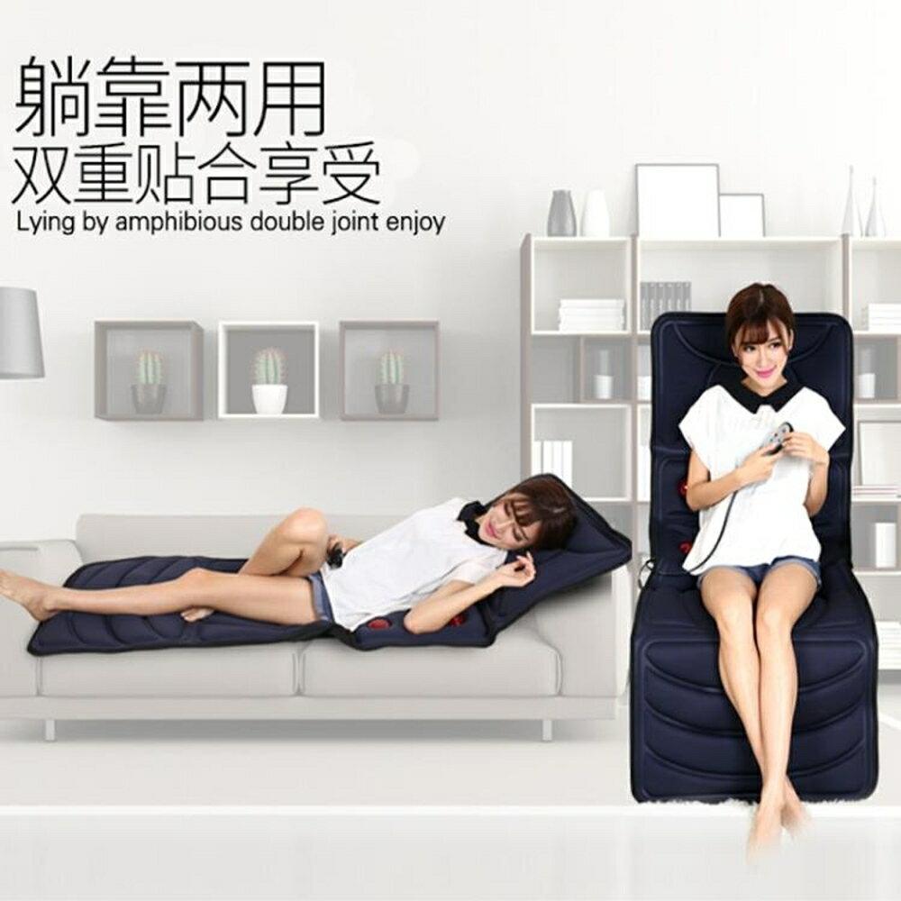 頸椎按摩器多功能全身頸部腰部肩部背部電動按摩墊家用床墊靠椅墊  YTL 雙12購物節