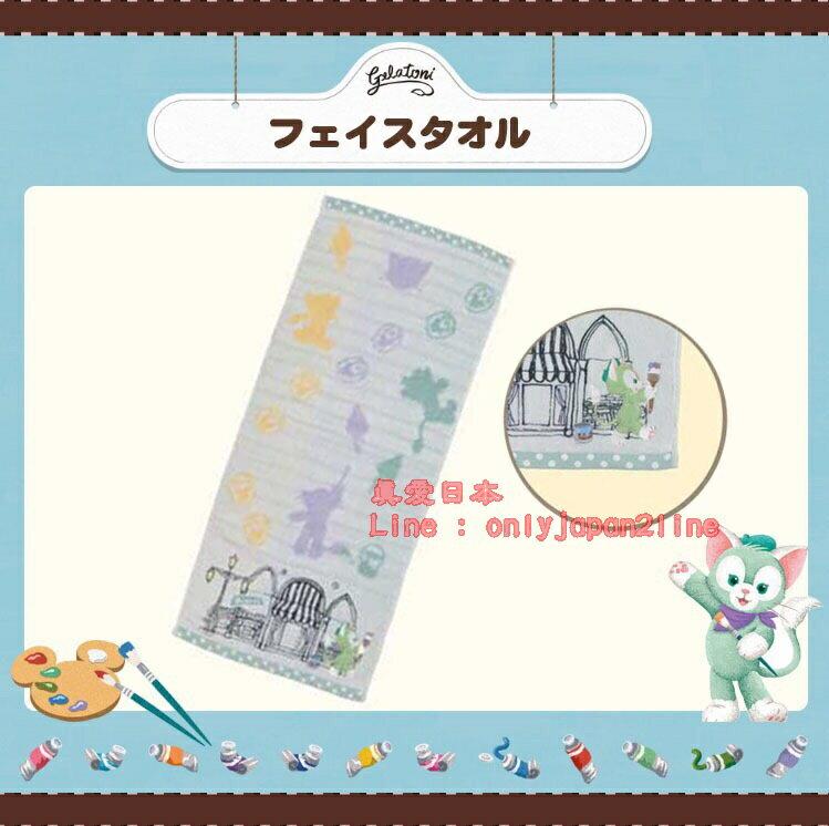 【真愛日本】16070800045樂園刺繡洗臉毛巾-傑力東尼Duffy 達菲熊&ShellieMay 日本帶回 預購