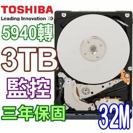 Toshiba 東芝 3TB 3T【 監控碟 / DT01ABA300V 】5940轉 3.5吋 SATA3 內接硬碟
