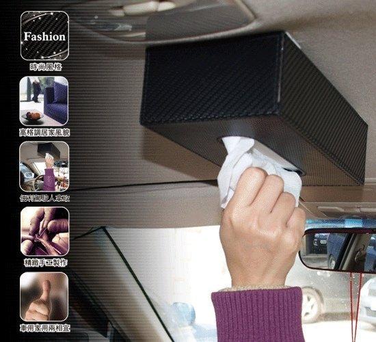 權世界@汽車用品 安伯特ANBORTEH ABT-420 品味出眾磁吸(磁鐵)式吸頂面紙盒-7色選擇