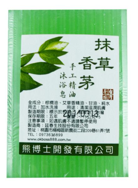 台灣茶摳 手工精油沐浴皂 抹草香茅 100g
