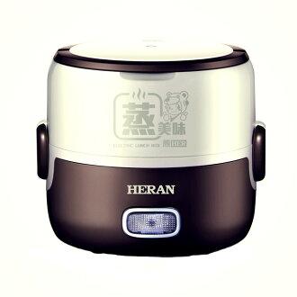 【庫存出清】HERAN禾聯 1.3L 攜帶式電蒸鍋(HSC-1101)
