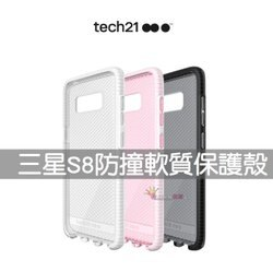 Tech21 英國超衝擊 Evo Check 三星 S8+ 6.2吋 防撞軟質格紋保護殼(三色)台灣公司貨