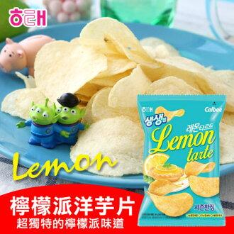 韓國 HAITAI 海太 檸檬派洋芋片 60g 洋芋片 檸檬洋芋片 餅乾 Calbee卡樂比【N102306】