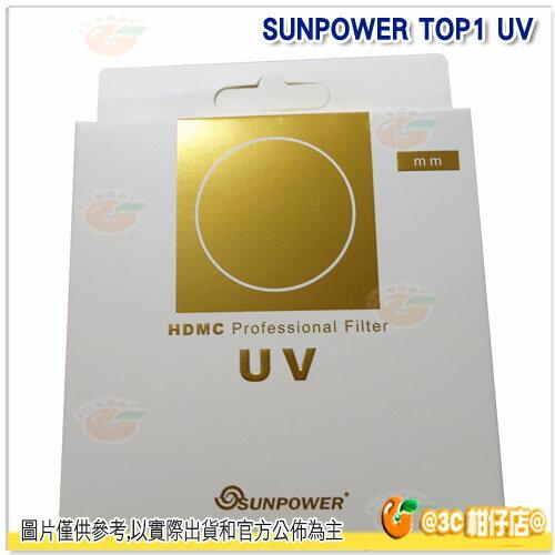 送拭鏡布SUNPOWERTOP1UV62mm62超薄框鈦元素鏡片濾鏡保護鏡湧蓮公司貨