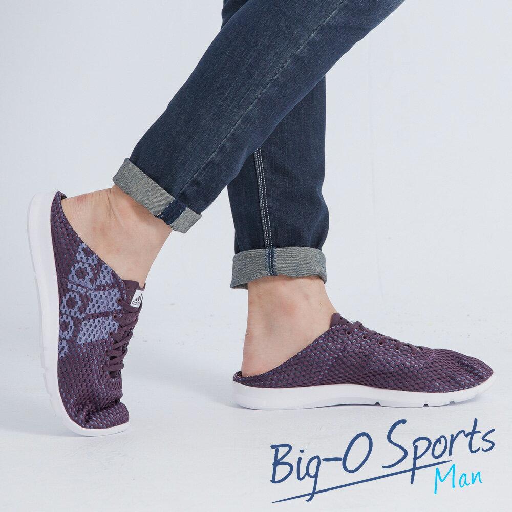 換季促銷1150元 ADIDAS 愛迪達 MORILLO CLIMACHILL M 運動拖鞋 涼鞋 男 AQ5345 Big-O SPORTS