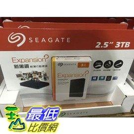 [COSCO代購] Seagate 新黑鑽3TB USB3.0 2.5 行動硬碟 USB3.0 W107090