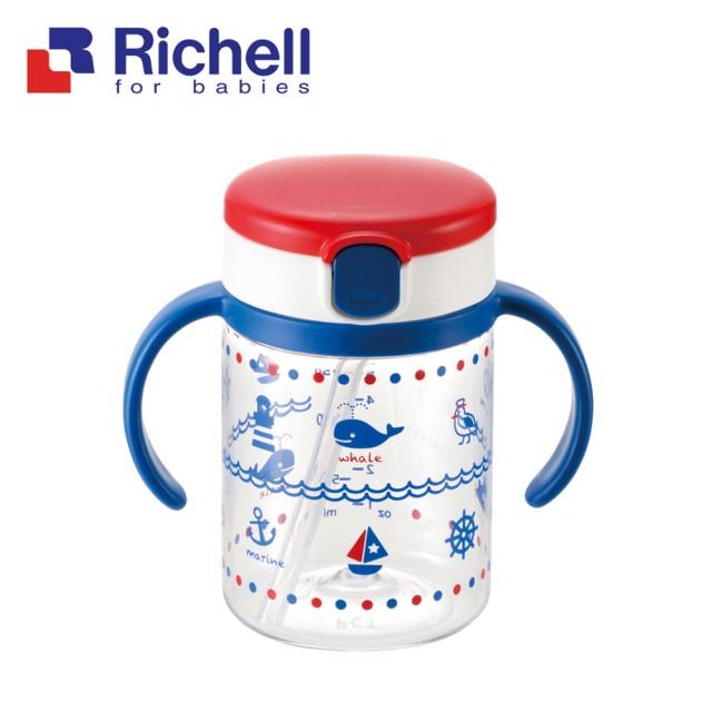 日本【Richell-利其爾】藍海夢水杯-200ml - 限時優惠好康折扣
