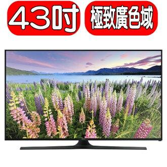 《特促可議價》SAMSUNG三星【UA43J5100/UA43J5100AWXZW】電視《43吋》