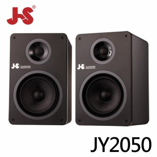 【滿3千15%回饋】JS 淇譽 JY2050 藍牙無線立體聲喇叭※回饋最高2000點