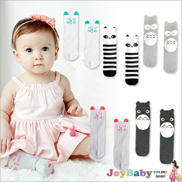 短襪/嬰兒襪/防滑襪/中筒襪/動物造型純棉加厚款【JoyBaby】