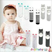 短襪 嬰兒襪子 兒童純棉防滑襪 中筒襪-JoyBaby 0