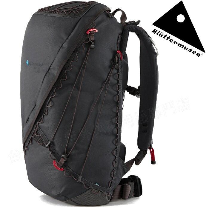 Klattermusen 攀山鼠 登山背包/健行背包/小背包/運動後背包 Gna 2.0 25L KM40429U01 R 渡鴉黑
