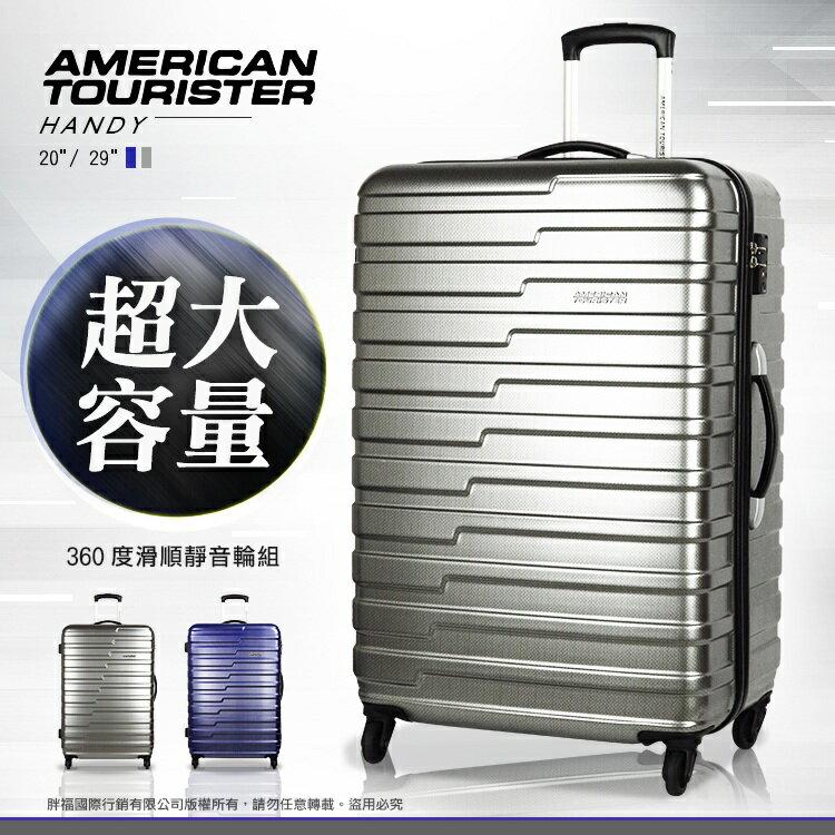 20吋 登機箱 Samsonite 美國旅行者 行李箱 BF9