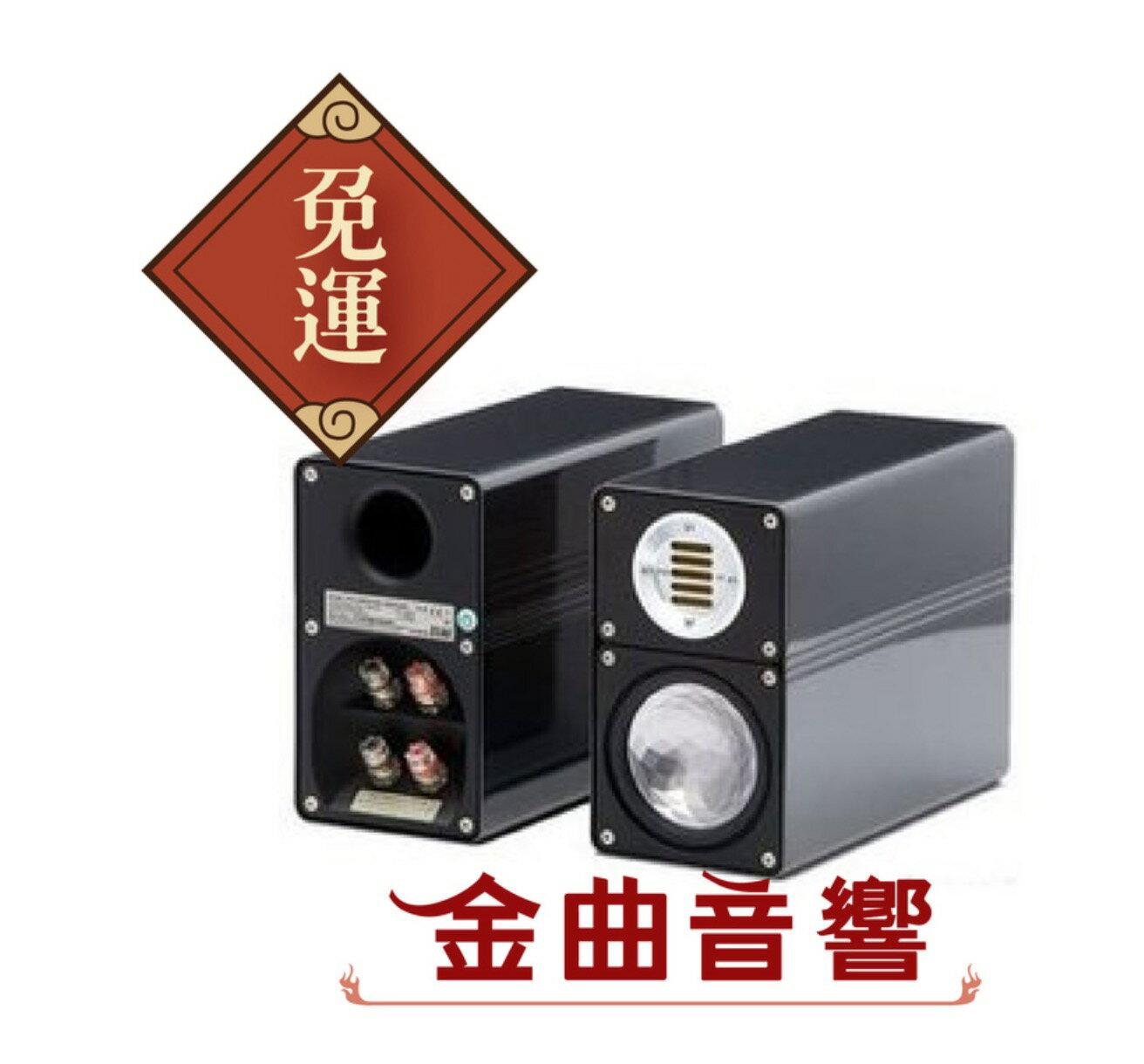 【金曲音響】ELAC 310CE (SW/TI)書架型揚聲器(對)