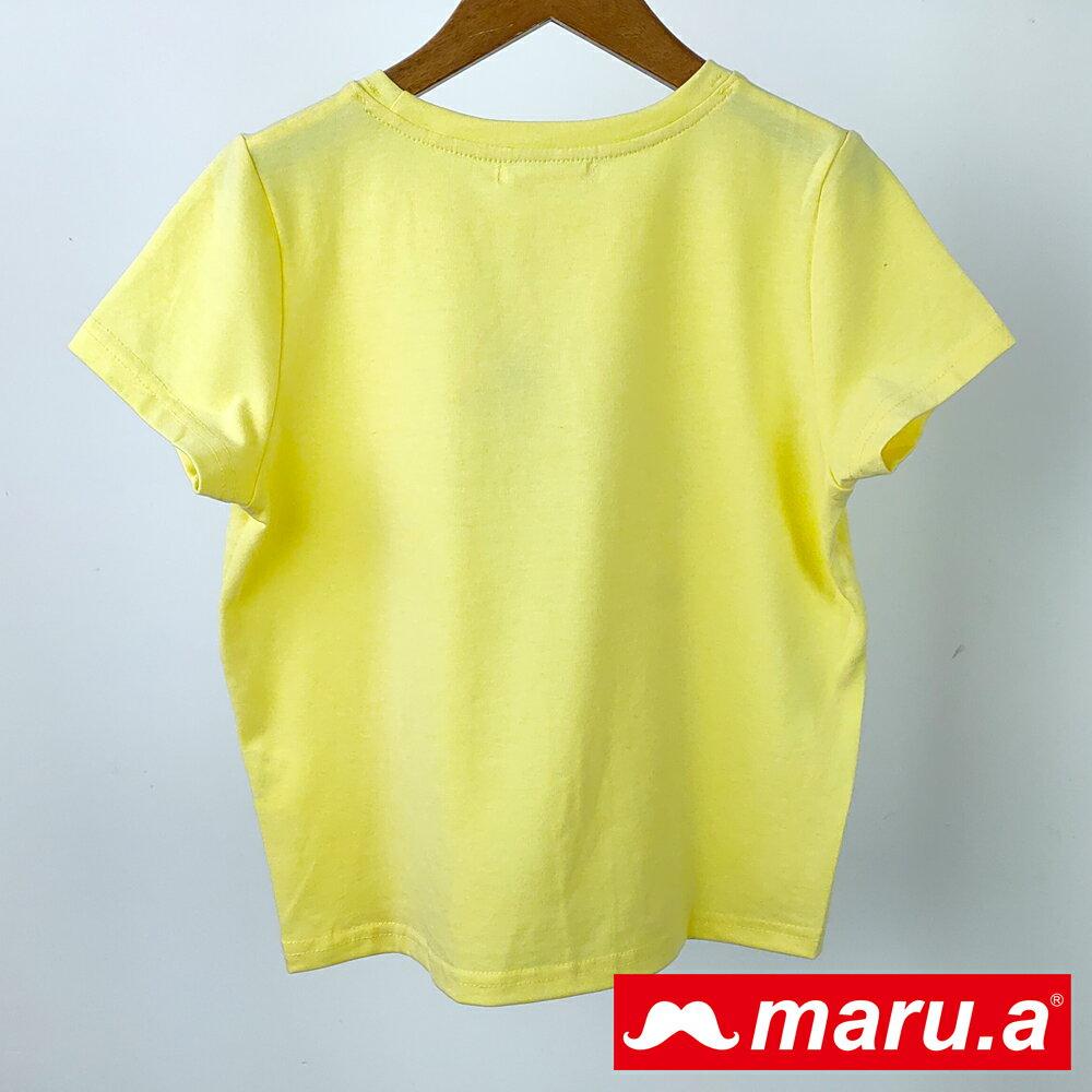 【mini maru.a】童裝仙人掌印花T恤(黃色)