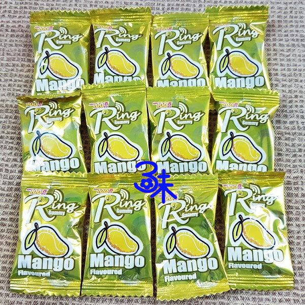 馬來西亞 一百份圈圈軟糖~芒果口味 水果圈圈糖  1包300公克 160元 ~95562