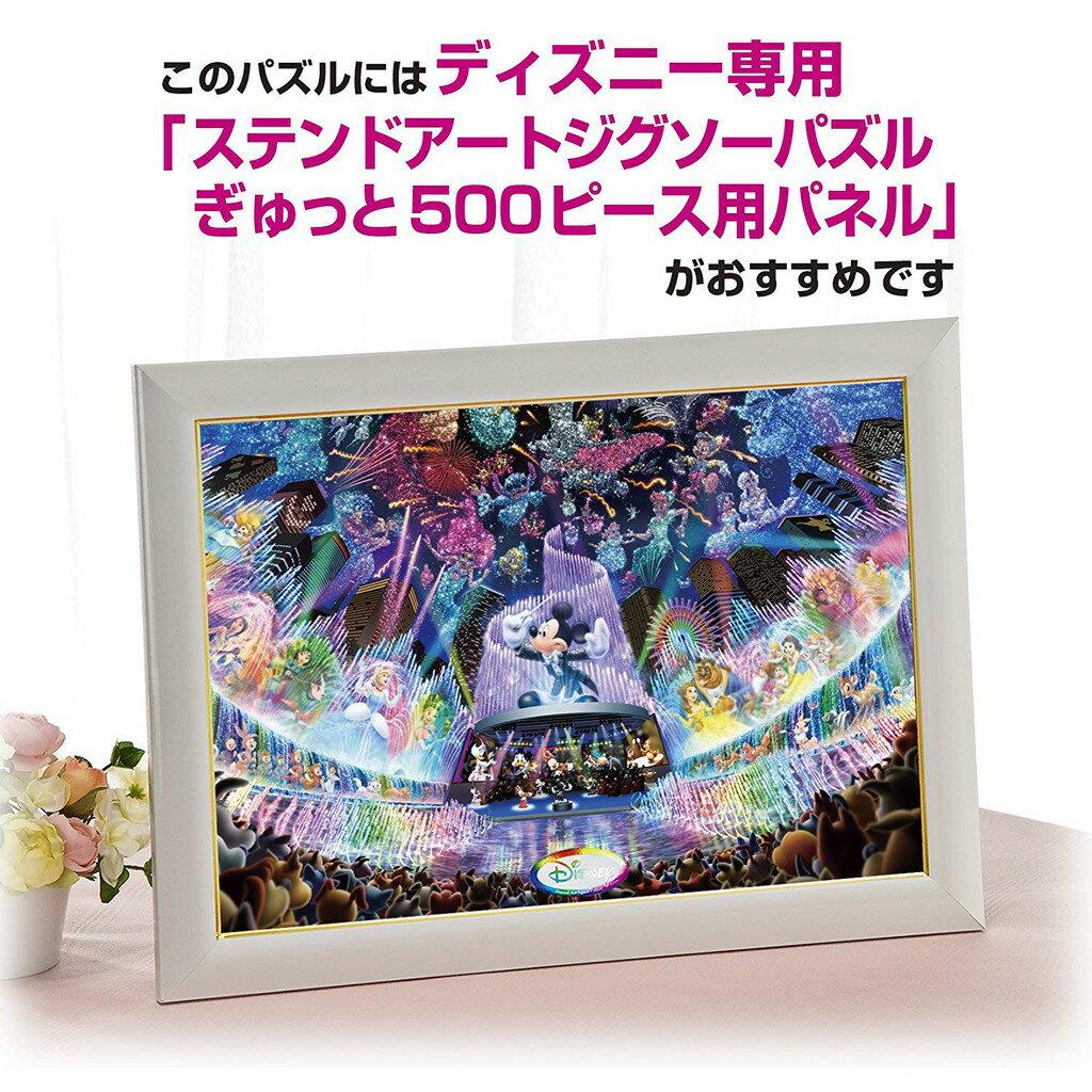 【預購】日本進口正版 米奇 米妮 透明壓克力材質 500片拼圖 迪士尼 水夢音樂會 彩色玻璃  迪斯尼 日本【星野日本玩具】