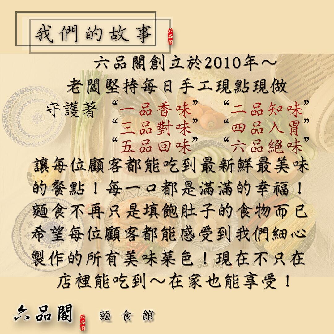 六品閣 北海道干貝蒸餃(一袋24入) 3