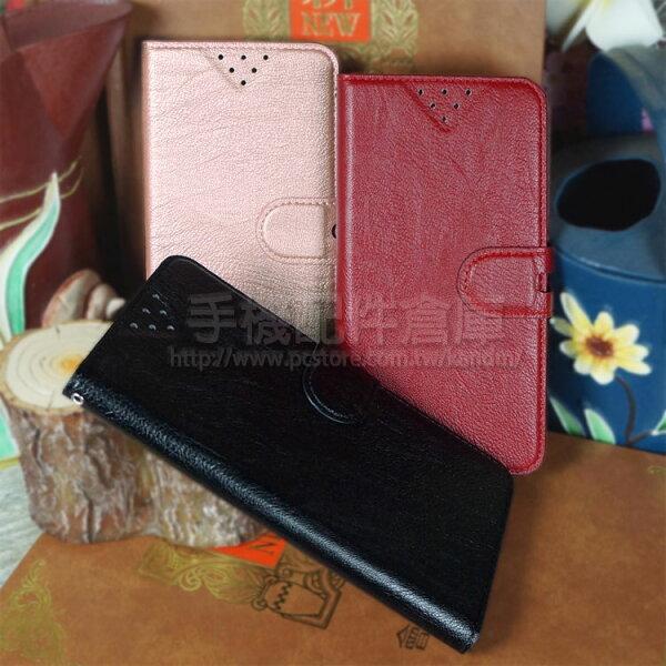 【沙發皮套】TWMAmazingA325吋書本翻頁式側掀保護套插卡手機套斜立支架磁扣軟殼-ZW