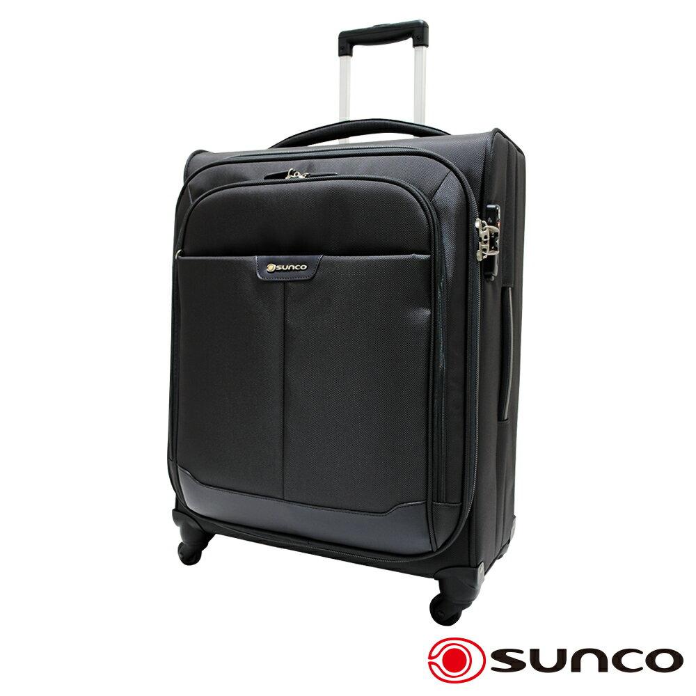 【日本 SUNCO】日本設計 19.5吋 拉鍊拉桿 灰 公文 拉桿箱 / 旅行箱