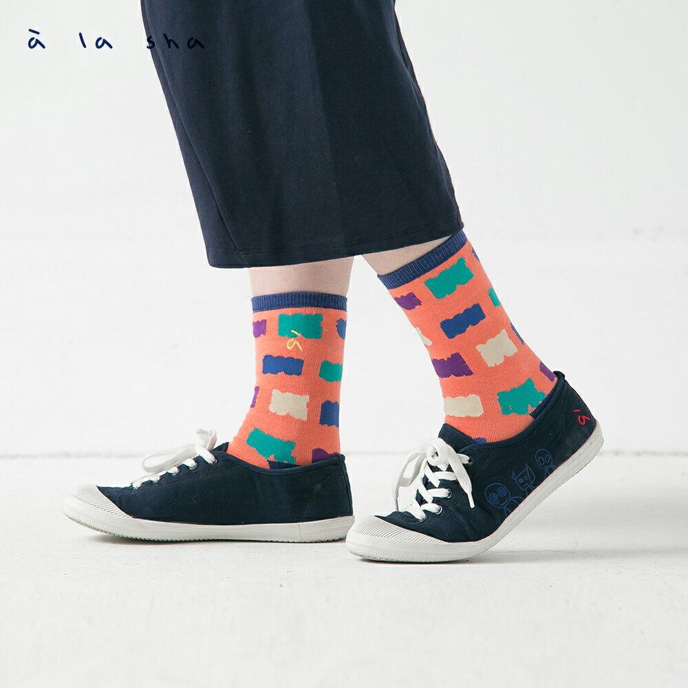 à la sha 塗鴉色塊中筒襪