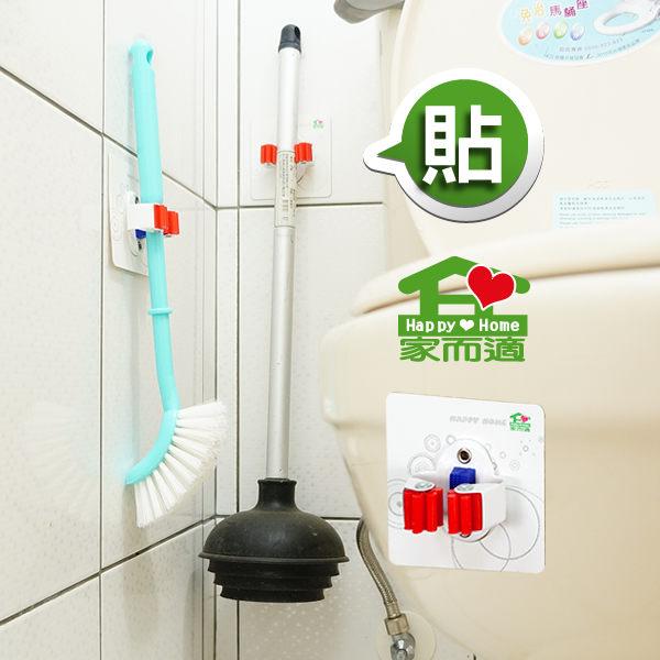 家而適掃把拖把雨傘放置夾→FB姚小鳳