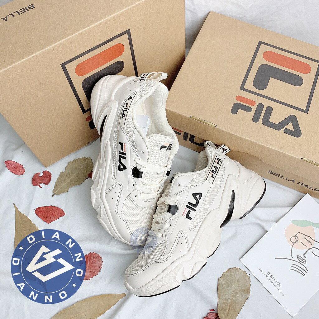 超取$499免運 ▶帝安諾-實體店面 FILA RAY TRACER TR 焦糖牛奶 奶茶藍 藍邊1801X FILA FLUID 貓爪鞋