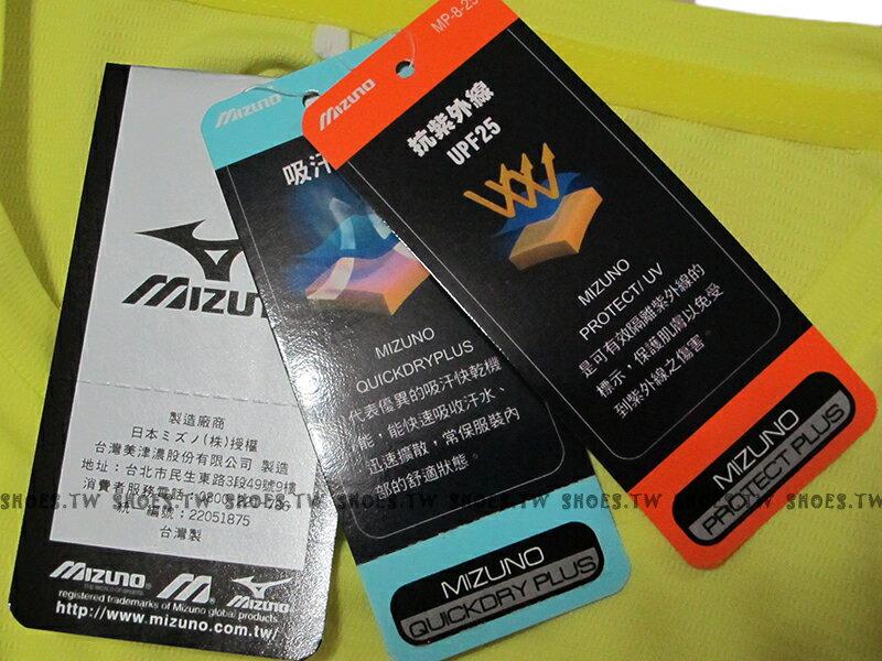 Shoestw【J2TA550345】MIZUNO 美津濃 排汗衣 抗紫外線 夜跑 反光條設計 螢光黃 男女都可穿 2