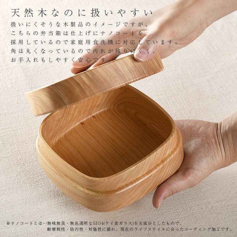 日本製 / 角田清兵衛商店 / 檜木方型便當盒 / 單層 / 620ml / tsu-0001。共2色-日本必買 日本樂天代購(12960*0.3)。件件免運 4