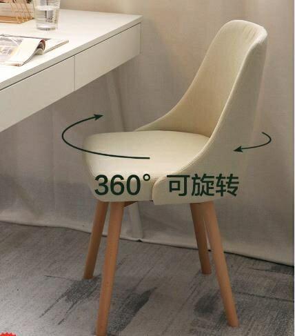 電腦椅 椅子靠背學生學習電腦椅家用寫字書桌椅轉椅臥室舒適辦公簡約凳子 MKS